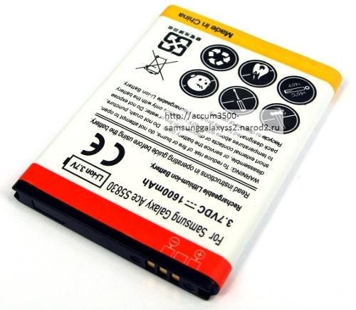 Внешний вид усиленного аккумулятора повышенной ёмкости для Samsung Galaxy Ace 5830/Galaxy Gio S 5660/Ace Duos 6802
