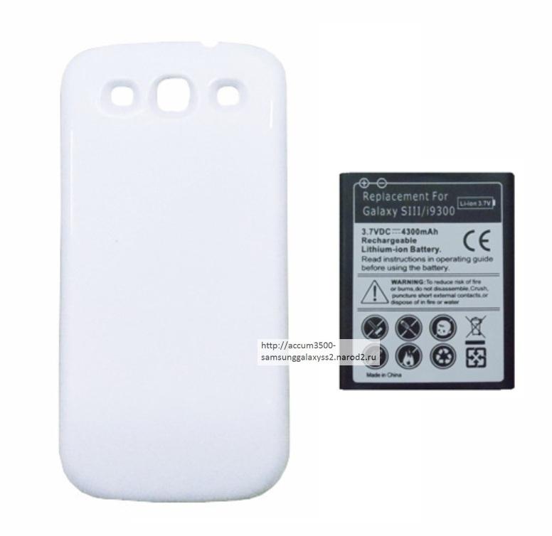 Внешний вид усиленного аккумулятора повышенной ёмкости на 4300 mah с задней крышкой для Samsung Galaxy S3 I9300