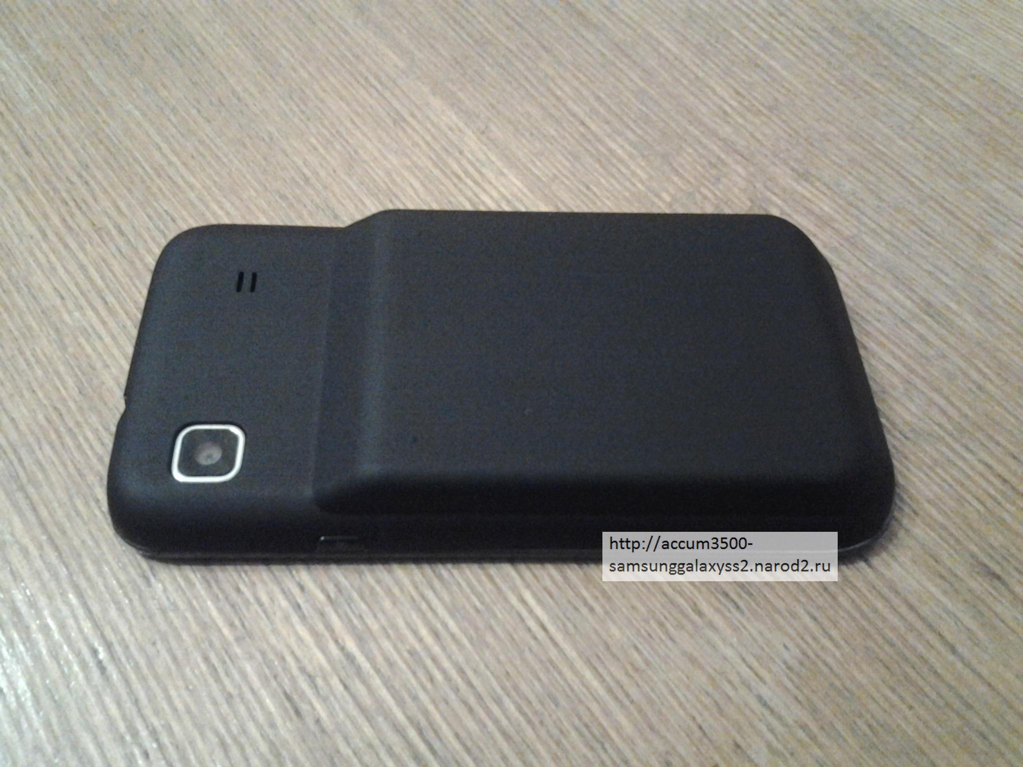 Samsung Galaxy S I9000 с усиленным аккумулятором, батареей повышенной емкости на 3500 mah и задней крышкой
