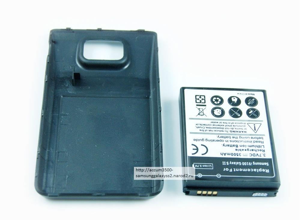 Внешний вид усиленного аккумулятора повышенной ёмкости вместе с крышкой для Samsung Galaxy S2 (S II) I9100