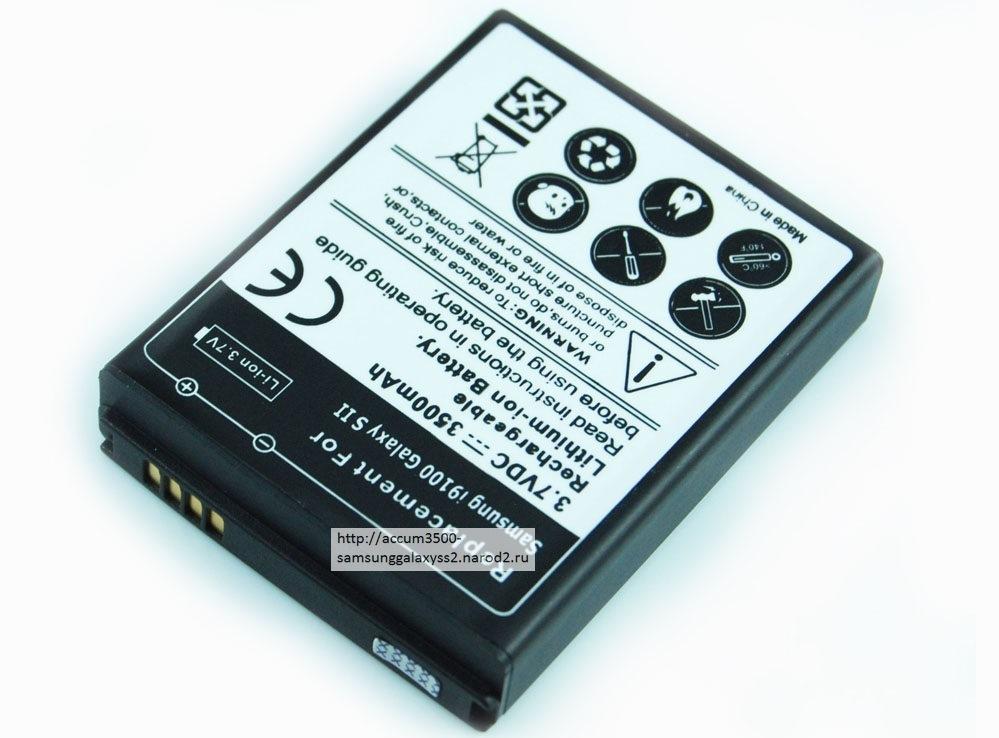 Внешний вид усиленного аккумулятора повышенной ёмкости для Samsung Galaxy S2 (S II) I9100