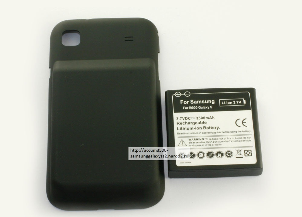 Внешний вид усиленного аккумулятора повышенной ёмкости вместе с крышкой для Samsung Galaxy S I9000